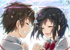Taki and Mitsuha (Your Name) Anime Kimi no Na wa Mitsuha Miyamizu Taki Tachibana Kimi No Na Wa. Manga Anime, Manga Pdf, Anime Art, Kimi No Na Wa, Manga Love, Anime Love, Anime Films, Anime Characters, Mitsuha And Taki