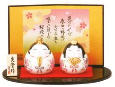 Rakuten: 白祥 child cherry tree young bird (white porcelain)- Shopping Japanese products from Japan