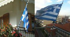 Σήμερα βγάζουμε την Ελληνική σημαία στα μπαλκόνια μας.......