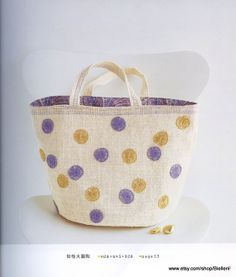 Sewing Big Bags Japanese eBook Pattern FAB24 Instant by Bielleni, €2.00