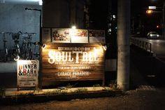 Cafe-Soul-Tree:看板