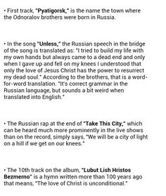 I've always wanted to know what they said in Russian. Make It Through, Music Is Life, Mind Blown, Good To Know, My Life, Lyrics, How Are You Feeling, Names, Album