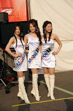 White Leather Boots, White Boots, Sexy Boots, Asian Woman, Asian Girl, Promo Girls, Promotional Model, Umbrella Girl, Grid Girls