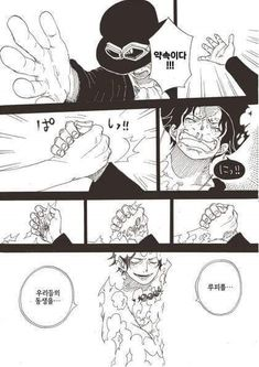 One Piece Doujinshi + Ảnh - Ace and Sabo One Piece Manga, Sabo One Piece, One Piece Comic, Monkey D Luffy, Zoro, Manga Anime, Ace Sabo Luffy, One Piece Funny, One Piece Pictures