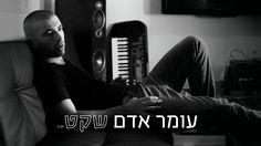 עומר אדם - שקט Jewish Music, Wicked, Songs, Fictional Characters, Ears, Films, Movies, Ear, Cinema