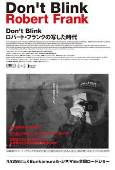 「don't blink」の画像検索結果
