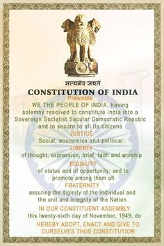 When Is Constitution Day 2019 Quotes Images Pictures – You Calendars www.youcal… When Is Constitution Day 2019 Quotes Images Pictures – You Calendars www. General Knowledge Book, Gernal Knowledge, Knowledge Quotes, Indian Constitution Day, Constitution Quotes, Ias Study Material, Interesting Facts About World, Education Information, India Facts