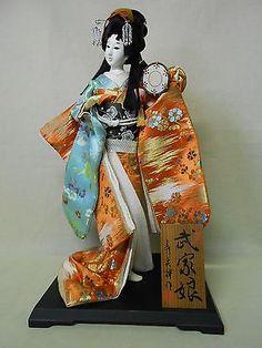 Japanese Vintage Kimono Geisha Doll 53cm / TSUZUMI Drum / BUKE-MUSUME