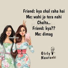 Funny Friendship Quotes, Funny Study Quotes, Best Friend Quotes Funny, Funny True Quotes, Jokes Quotes, Funny Fun Facts, Funny Jokes, Cute Romantic Quotes, Girly Attitude Quotes