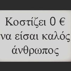Of My Life, Real Life, Letter Board, Letters, Literature Books, Greek Words, Greek Quotes, Favim, Inspirational Quotes