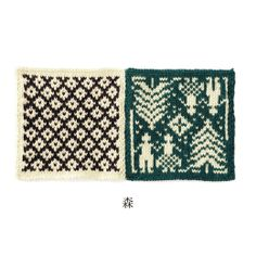 zakka collection [雑貨コレクション] 懐かしい北欧風モチーフを集めた 棒針編みブランケットの会 フェリシモ