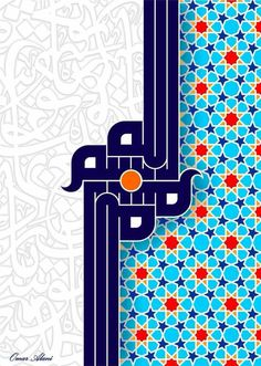 Arabic Calligraphy Services was found in as a high quality provider of Arabic Calligraphy Styles,You will learn Arabic script professionally. Arabic Calligraphy Design, Arabic Design, Arabic Art, Islamic Calligraphy, Calligraphy Alphabet, Islamic Art Pattern, Arabic Pattern, Pattern Art, Letra Drop Cap