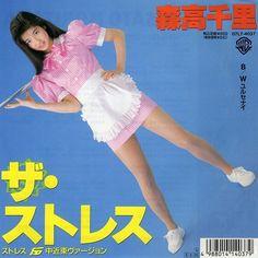 Feh Yes Idollica: Photo Aesthetic Japan, Japanese Aesthetic, Japan Fashion, 80s Fashion, Style Du Japon, Pose Reference Photo, Body Poses, Japanese Street Fashion, Vintage Japanese