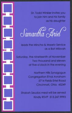 Purple shades Bat Mitzvah Invitation
