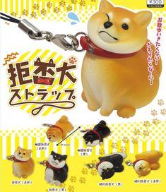 Phone Strap Cute! Epoch Black Shiba Inu Dog Figure D Mascot Bag