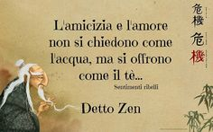e' vero .dell ottimo the' V Quote, Ispirational Quotes, Dream Quotes, Words Quotes, Sayings, The Words, Cool Words, Italian Quotes, Something To Remember