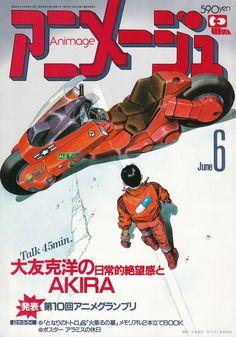 アニメージュ Vol.120 1988年6月号  FOR ANIMATION FAN  表紙:AKIRA=大友克洋(原画)・水谷利春(仕上げ)