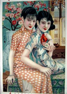 old shanghai girl Chinese vintage c. 1930s China Shanghai Province