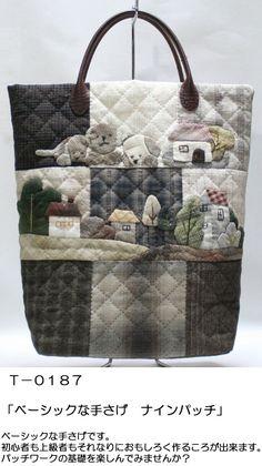 貝田明美 基本款手提包材料包/九格拼布