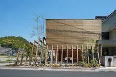 timber clad community center in hiroshima by UID architects - designboom | architecture & design magazine