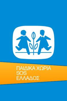 Children's safety homes , Greek locations