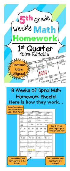 Homework help 5th grade math