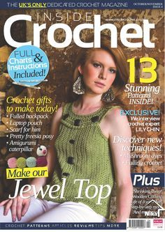 Crochet 13 --- 钩针服装(1) - 紫苏 - 紫苏的博客