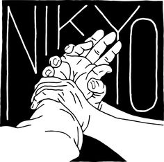 Aikido | Nikyo by pikando Aikido Techniques, Jiu Jitsu Techniques, Martial Arts Techniques, Self Defense Techniques, Aikido Martial Arts, Martial Arts Workout, Boxing Workout, Shotokan Karate Kata, Kendo