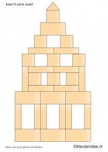 6, building cards for the block area, free printable.