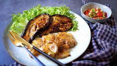 Lilek je báječná zelenina s jemnou chutí a zajímavou strukturou. Dobře přijímá další chutě a na skus je podobný houbám. Chicken, Food, Eten, Meals, Cubs, Kai, Diet