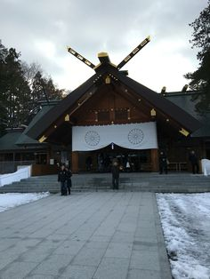 Hokkaido Jingu Shrine 北海道神宮