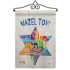 32 Mazel Tov Ideas Mazel Tov Tov Jewish Art