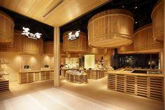 Kayanoya Shop / Kengo Kuma And Associates   AA13 – blog – Inspiration – Design – Architecture – Photographie – Art