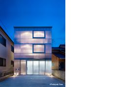 House in Tousuien | Hiroshima Suppose Design Office  藤垂園の家