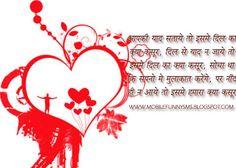 46 Best Valentine Day Images Messages Text Conversations
