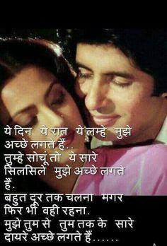 Papa Quotes, Shyari Quotes, True Love Quotes, S Quote, Hindi Quotes, Wisdom Quotes, Quotations, Life Quotes, Attitude Quotes