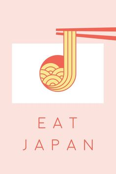 Eat Japan Illustrated Digital Print by DrawnByJames on Etsy Whether you prefer ramen, soba or udon, you'll love this illustrated print Inspired by the many great noodles of Japan! #asian #travel #food #culture #Japan