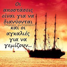 Sailing Ships, Boat, Fitness, Dinghy, Boats, Sailboat, Tall Ships, Ship