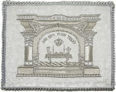 happy rosh hashanah say hebrew