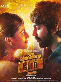 Enakku Innoru Per Irukku Tamil Movie Online - G. V. Prakash Kumar and Anandhi. Directed by Sam Anton. Music by G. V. Prakash Kumar. 2016 [U/A] ENGLISH SUBTITLE                                                                                                                                                                                 More