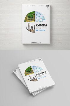 Scientific Business Book#pikbest#templates Brochure Folds, Brochure Cover, Brochure Design, Company Brochure, Business Brochure, Graphic Design Flyer, Flyer Design, Book Cover Design, Book Design
