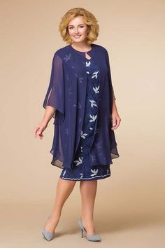 Dresses for obese women of the Belarusian brand Romanovich Fashion Style 2017 Simple casual – Plus Size Simple casual -. Mob Dresses, Women's Fashion Dresses, Skirt Fashion, Mature Women Fashion, Curvy Fashion, Plus Size Summer Outfit, Batik Fashion, Plus Size Fashion Tips, Plus Size Formal Dresses