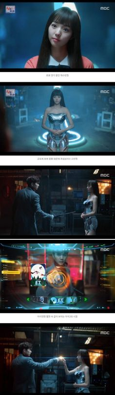 [Spoiler] Added Episodes 1 and 2 Captures for the #kdrama 'I'm Not a Robot'