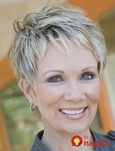Short Pixie Haircuts For Older Women – Hairstyles Ideas Short Haircuts Over 50, Short Hairstyles For Thick Hair, Short Grey Hair, Mom Hairstyles, Short Hairstyles For Women, Short Hair Styles, Gorgeous Hairstyles, Pixie Haircuts, Choppy Hairstyles