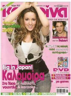 "Greek-American Superstar Kalomira on the cover of Katerina magazine.  She discusses her experience in Tokyo, Japan where she hosted her popular show, ""Big in Japan"".  More info at: Kalomira.com #Kalomira #Kalomoira #kalomiraboosalis"