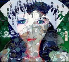 Geisha Blend