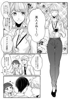Manhwa, Cute Sketches, Manga Love, Rap Battle, People Art, Character Drawing, Beautiful Boys, Haikyuu, Manga Anime