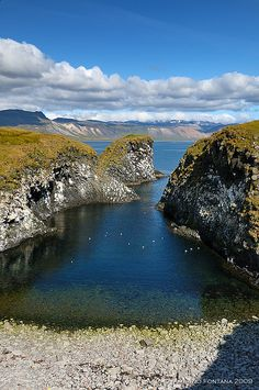 Arnastapi cliff in Iceland