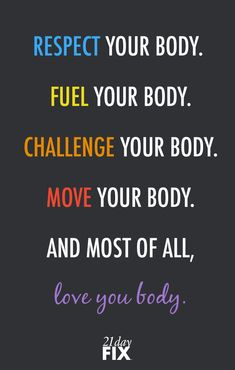 Respect your body enough to give it the LOVE it deserves! fitspo // motivation…