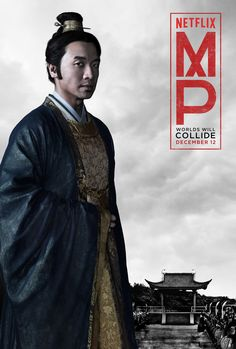 Jia Sidao from Marco Polo series